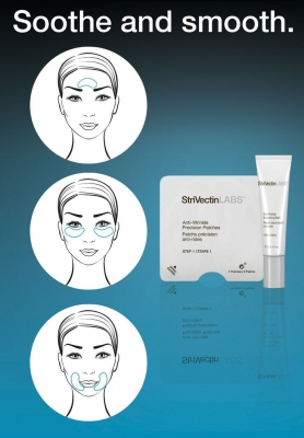 StriVectin Labs - Anti-Wrinkle Hydra Gel Treatment
